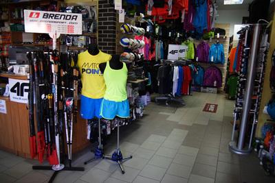 Hans Sport - sklep sportowy w Muszynie
